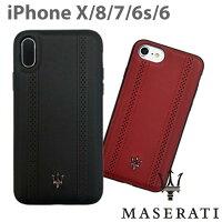 52fc5d38a3 MASERATI(マセラティ)・公式ライセンス品 iPhoneXS iPhoneX iPhone8/7/6s/6専用ケース 本革 ハードケース [  アイフォンX カバー メンズ ブランド シンプル ギフト ...