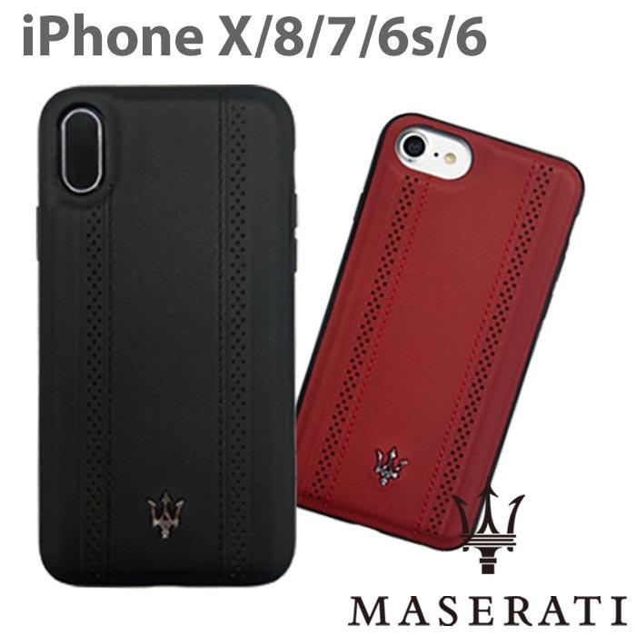 MASERATI(マセラティ)・公式ライセンス品 iPhoneXS iPhoneX iPhone8/7/6s/6/SE(2020第2世代) にも対応Vケース 本革 ハードケース [ アイフォンX カバー メンズ ブランド シンプル ギフト 高級感 ビジネス プレゼントTPU リアルレザー]【送料無料】