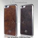 メルセデス・ベンツ 公式ライセンス品 iPhone6s Plus iPhone6 Plus アルミ ナチュラルウッド 木目 デザイン ハードケース アイフォン6 プラス アイフォン6s プラス【送料無料】