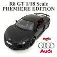 アウディ・正規ライセンス品 audi ミニカー 1/18 AUDI R8 GT ブラック スーパーカー Maisto