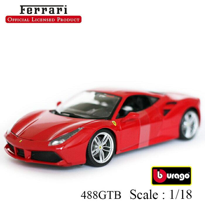 車, ミニカー・トイカー Ferrari RP 488 GTB Bburago 118 burago 488GTB