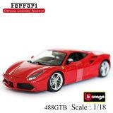 Ferrari フェラーリ R&P 488 GTB Bburago ブラーゴ 1/18 スケール ミニカー ダイキャスト モデルカー 車 クルマ 自動車 スポーツカー レッド 赤 burago ブラゴ 488GTB ギフト プレゼント 【送料無料】