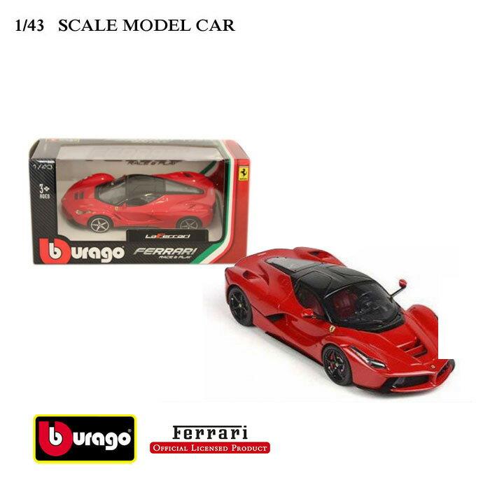 車, ミニカー・トイカー  La Ferrari ( ) 143 burago 200-431