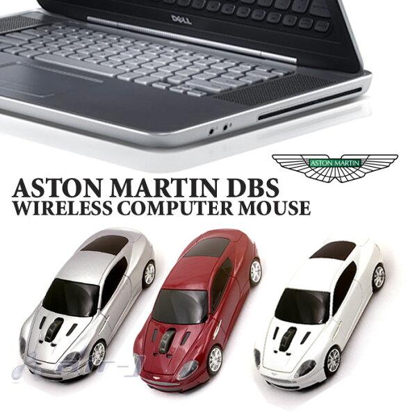 車型マウスアストンマーチン正規ライセンス品AstonMartinDBSワイヤレスコンピューターマウスギフトプレゼントラッピングO