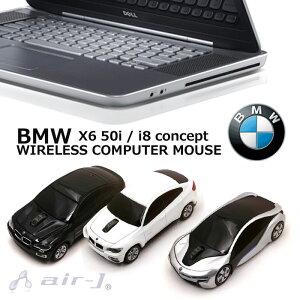 記念日 誕生日 プレセント ギフト ラッピングOK ギフト プレゼント車型 マウス BMW 正規ライセ...