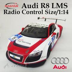 記念日 誕生日 プレセント ギフト audi Audi アウディ ラジコンアウディ・正規ライセンス品 au...