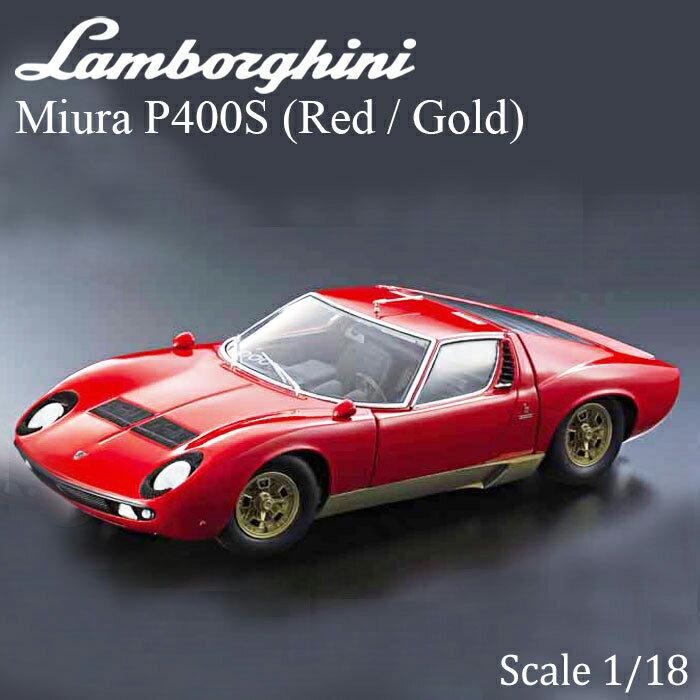 車・バイク, クーペ・スポーツカー KYOSHO ORIGINAL 118scale Lamborghini Miura P400S (Red Gold)