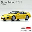 日産 ニッサン Nissan Fairlady Z Z 32...