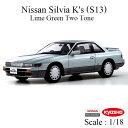 日産 ニッサン NISSAN Silvia K's S13 ...