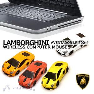 記念日 誕生日 プレセント ギフト ラッピングOK車型 マウス ランボルギーニ 正規ライセンス AVE...