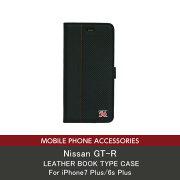 ライセンス パンチング アイフォン シンプル ビジネス ブラック ブランド カードフォルダー