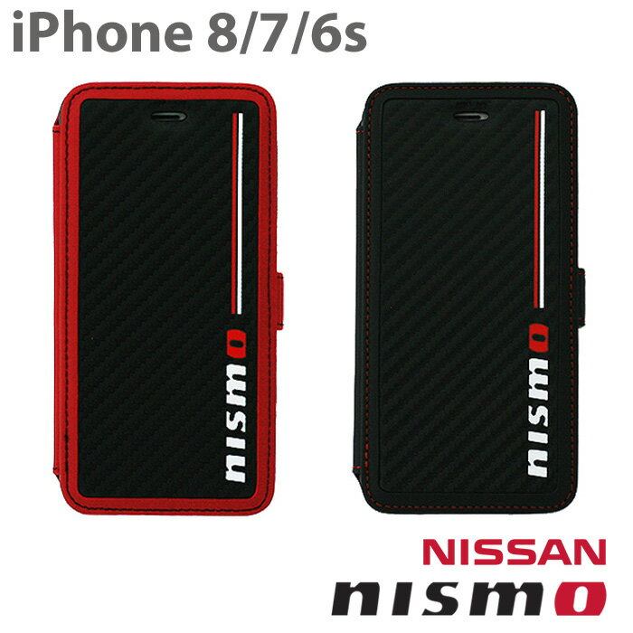 85a8da4c2f ニスモ・公式ライセンス品 iPhone8 7 6sケース 手帳型 【 本革×カーボン