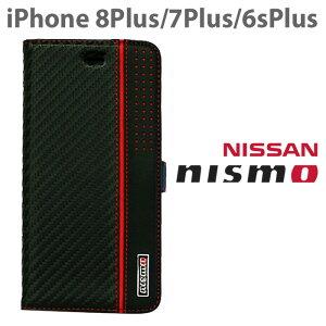 9a14e882ec ニスモ nismo 公式ライセンス品 iPhone8Plus 7Plus 6sPlusケース 手帳型 【 本革×カーボン