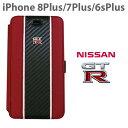 日産 GT-R 公式ライセンス品iPhone8Plus iPhone7Plus 6sPlus 手帳型ケース 【 本革 が上品な ……
