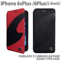 5217ad60f4 【SALE】日産 フェアレディZ 公式ライセンス品 iPhone 6 plus iPhone6sPlus ケース 手帳型 【 本革×カーボン調が上品な  アイフォン 6sプラス 6プラスケース iPhone ...