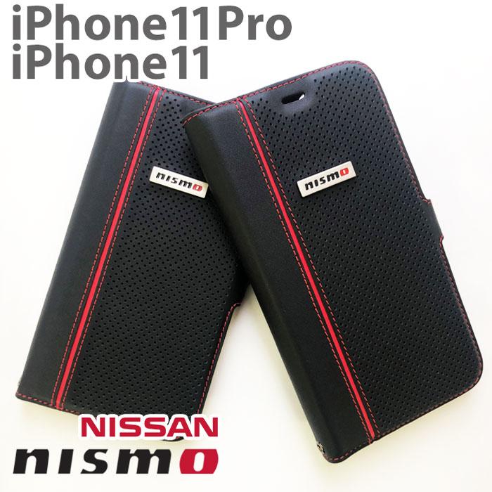 ニスモ nismo 公式ライセンス品 iPhone11 iPhone11pro 本革 手帳型 アイフォンケース iPhoneイレブン ニスモ 日産 ブックタイプ レザー カーブランド 車 かっこいい メンズ ブラック NISSAN 送料無料