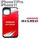 ニスモ nismo 公式ライセンス品 iPhone11Pro iPhone11ケース 耐衝撃 ハードケース ポリカーボ……