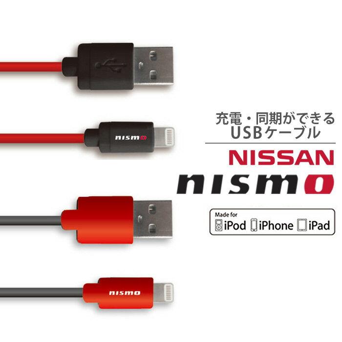 スマートフォン・タブレット, スマートフォン・タブレット用ケーブル・変換アダプター  Apple NISMO iPhone 1m Lightning USB USB MFi Nissan 6