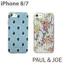 PAUL&JOE・公式ライセンス品 iPhone7 iPhone8 ケース ソフトケース 【シンプル 大人可愛い ア……