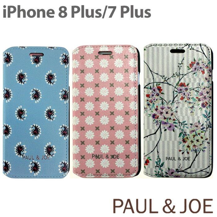dfb7dd9e80 PAUL&JOE・公式ライセンス品 iPhone8Plus iPhone7Plus ケース 手帳型 【大人可愛い柄 アイフォン8