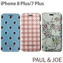 PAUL&JOE・公式ライセンス品 iPhone8Plus iPhone7Plus ケース 手帳型 【大人可愛い柄 アイフ……
