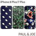 PAUL&JOE・公式ライセンス品 iPhone8Plus iPhone7Plus ケース 手帳型 【ボタニカル 可愛い ア……