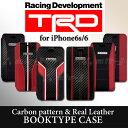 スマホエントリーで最大28倍! TRD 公式ライセンス品 iPhone6s iPhone6 手帳型ケース カードケース 本革 カーボン調 カバー ケース ハード TOYOTA トヨタ TOYOTA Racing Development メンズ ブランド かっこいい 〜3/1 9:59
