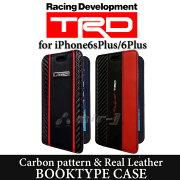 ライセンス カーボン サーキット Development アイフォン