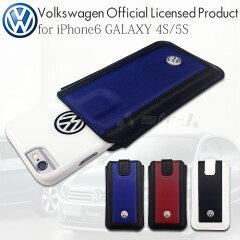 iPhone6 スマホ 本革 スリーブ ケース フォルクスワーゲン・公式ライセンス品 レザー[Volkswagen Dual Case Leather] アイフォン6 GALAXY 4S GALAXY 5S 対応ギャラクシー スマートフォン スリーブ ケース