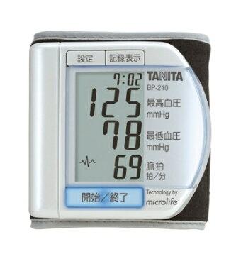 タニタ デジタル血圧計BP-210