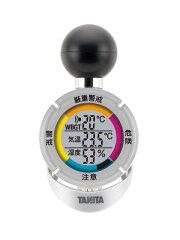 熱中症発症にかかわる要因となる日射や輻射熱も測定。【送料・代引き手数料無料】タニタ温度計 ...