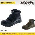 TEXCYWX(テクシーワークス)プロテクティブスニーカーハイカットベルト3EWX0008アシックス商事作業靴