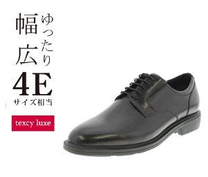 asics アシックス商事【texcy luxe】テクシーリュクス TU-7795(ブラック)紳士靴 ビジネスシューズ 4E 幅広