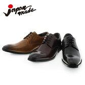 【日本製/牛革】asics アシックス商事【texcy luxe/テクシーリュクス】TU-800(ブラック/ブラウン/バーガンディ)ビジネスシューズ 紳士靴