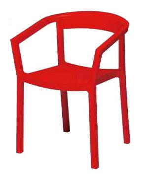 【イス/ガーデン】ピーチアームチェア/レッド【屋内 屋外 室内 ベランダ 椅子 いす 送料別 家庭用】