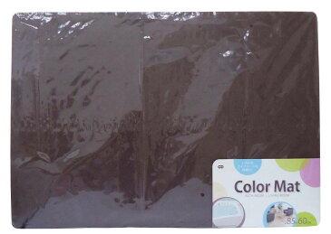 【送料無料】お風呂マット 浴室内 防カビ カラーマット ブラウン ( 浴室マット バスマット )【浴室を鮮やかに彩るカラーおふろマット】