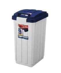 ハンドル付カラー分別ペール45 B(ブルー)【大型グリップ&ロック付きのゴミ箱容量45L】