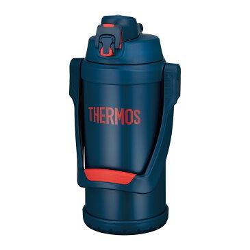 真空断熱スポーツジャグ 2L ネイビーレッド FFV-2001【THERMOS 水筒 大容量 ジャグ 2リットル 保冷】