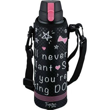 【送料無料】フォルテック・スピード ワンタッチ栓ダイレクトボトル ブラック 1L FSR-8306 (水筒 マグボトル)【直飲みできる!スポーツボトル1L】