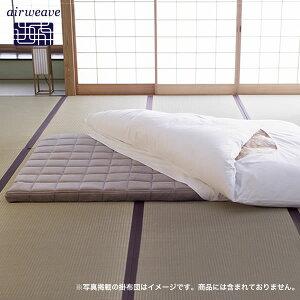 【送料無料】眠りの世界に品質を。快眠・安眠を支える抜群の体圧分散と寝返り特性。1枚で和室や...