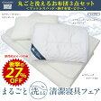 エアウィーヴ 丸ごと洗える布団セット マットレスパッド025 高反発 厚さ3.5cm&掛け布団&枕の3点福袋セット シングル