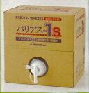【送料無料】バリアス118L【業務用】【消毒液】