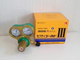 小池酸素工業酸素調整器セフティゴールド3SG3-1
