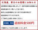 .【送料無料】ロート/ロートCキューブ ソフトワンクール 500ml×2本セット/ソフトコンタクトレンズケア用品 2