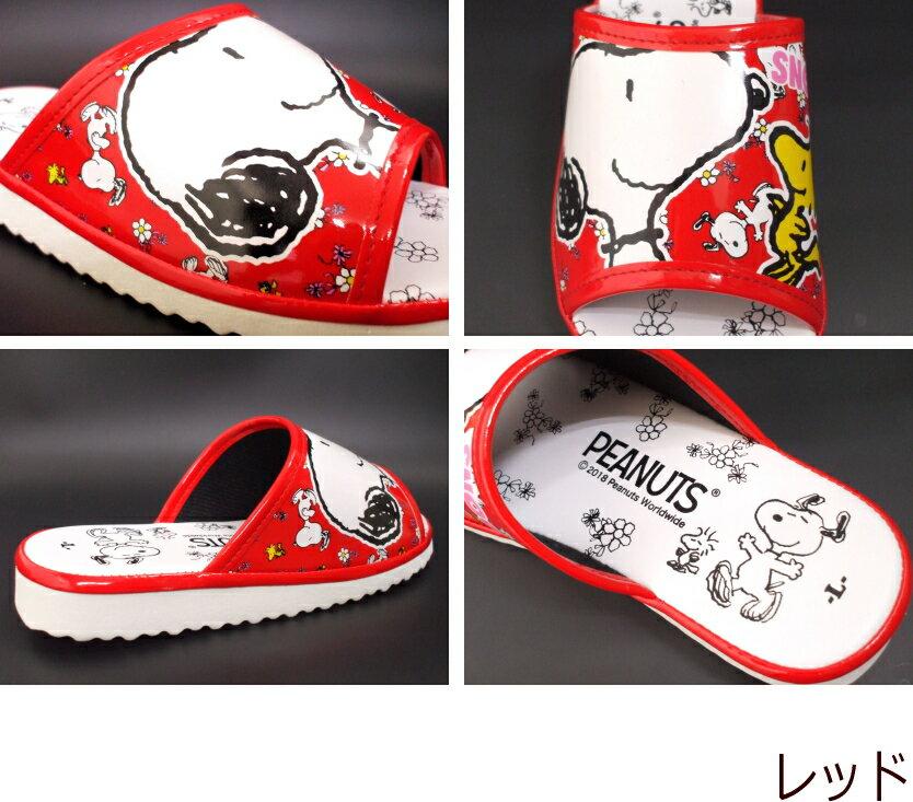 フラットサンダル スヌーピー スリッパ 室内履き キャラクター レディース SN-05175