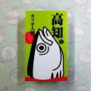 カツオ人間プリントクッキー(小)