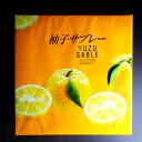 柚子サブレ―
