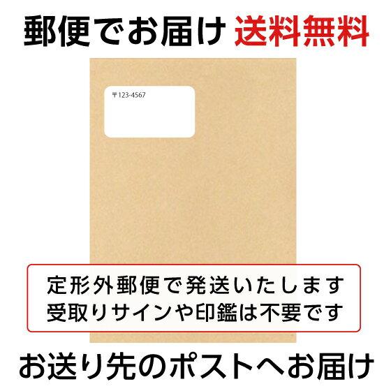 ヨシダヤ『帰蝶堂ハッピーライフエンディングノート』
