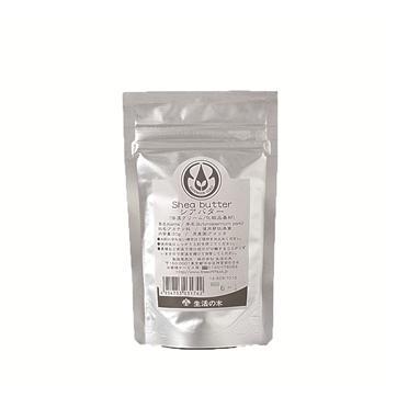 (生活の木)シアバター精製 30g