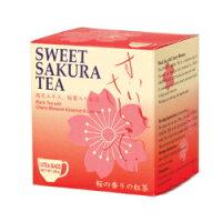 (日本緑茶センター)スイートサクラティー紅茶「あす楽対応」【楽ギフ_包装】【楽ギフ_のし】【楽ギフ_メッセ入力】